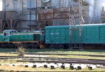 Железнодорожный состав. Товарный поезд