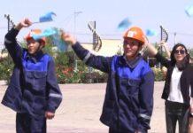 200 человек приняли участие в профсоюзном флешмобе