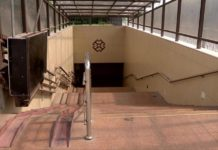 подземный переход, Дендропарк