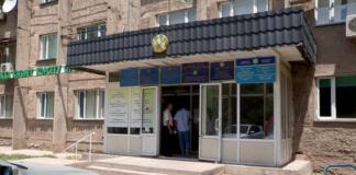 Акимат Абайского района