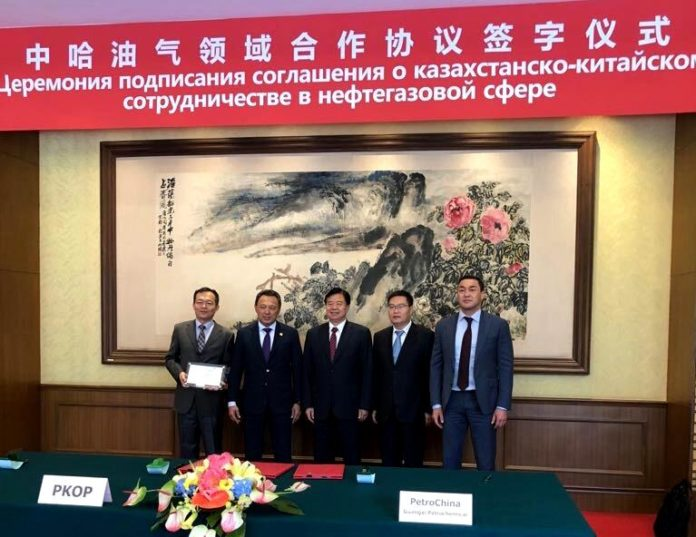 Казахстанский и китайский нефтеперерабатывающие заводы стали побратимами
