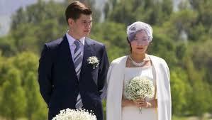 В Алматы прошла свадьба старшей внучки президента РК
