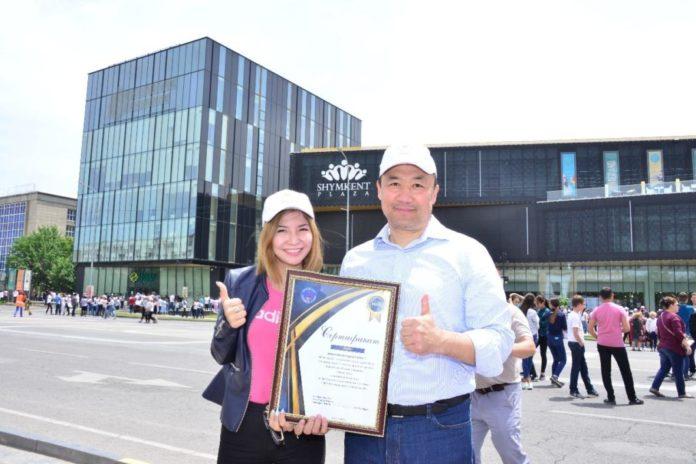 Мировой спортивный рекорд побили в Шымкенте