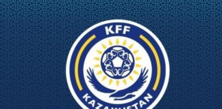 KFF казахстанская федерация футбола