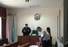 Межрайонный специализированный суд по уголовным делам ЮКО