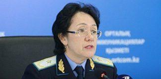 Сауле Айтпаева