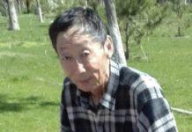 пропал 68-летний Хан Вячеслав Петрович