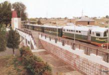 Детская железная дорога 30 лет назад