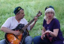 Лео Тернов и Ирина Лобода