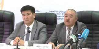 Нурлан Адильханов