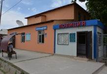 Абайский отдел полиции