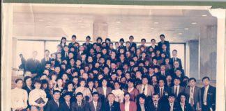 17 съезд ЛКСМ Казахстана останется в моей памяти