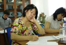 Диктант по казахскому языку латиницей