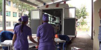 Больница Скорой помощи