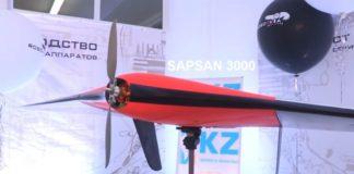 Профессиональные беспилотные летательные аппараты выпускают в Шымкенте