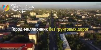 В Шымкенте больше не будет грунтовых дорог
