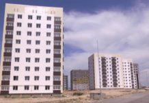 Жилые дома в Шымкент-сити