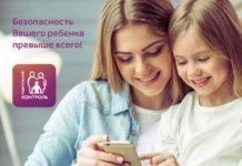 Дети в смартфонах