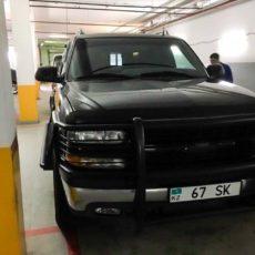 Машины службы охраны Президента РК уйдут с молотка