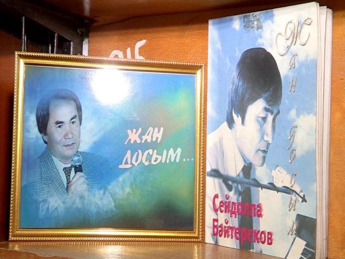 """Песня """"Алия"""" Сейдоллы Байтерекова прославил Казахстан на весь мир."""