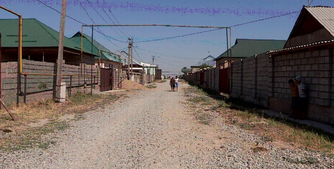 Улица Арай