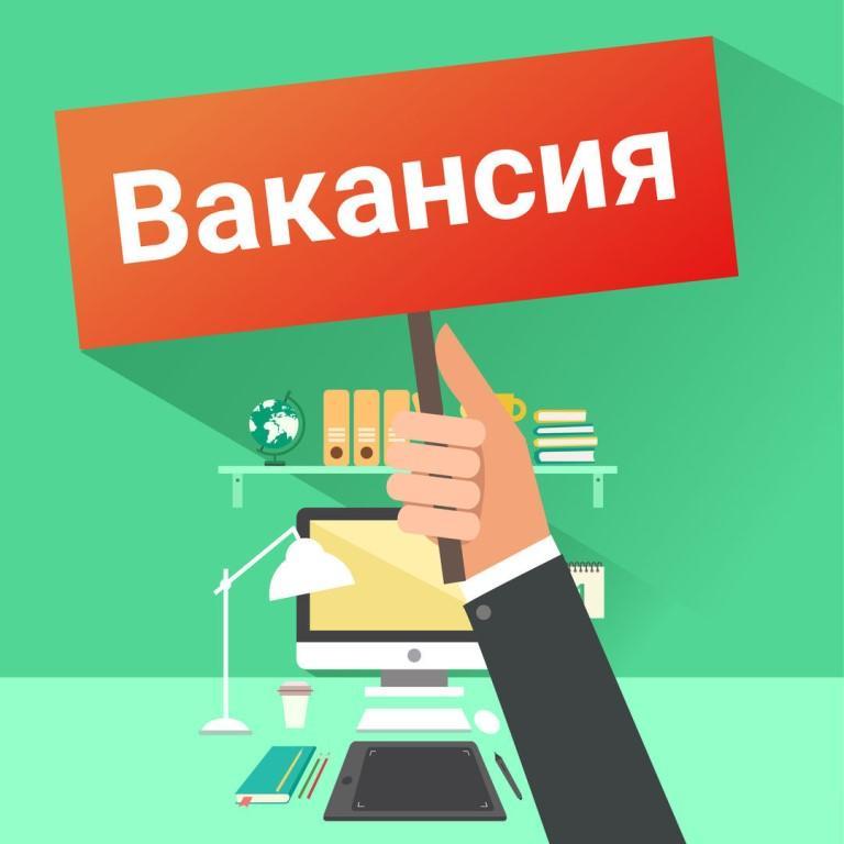 работа вакансии в казино казахстана