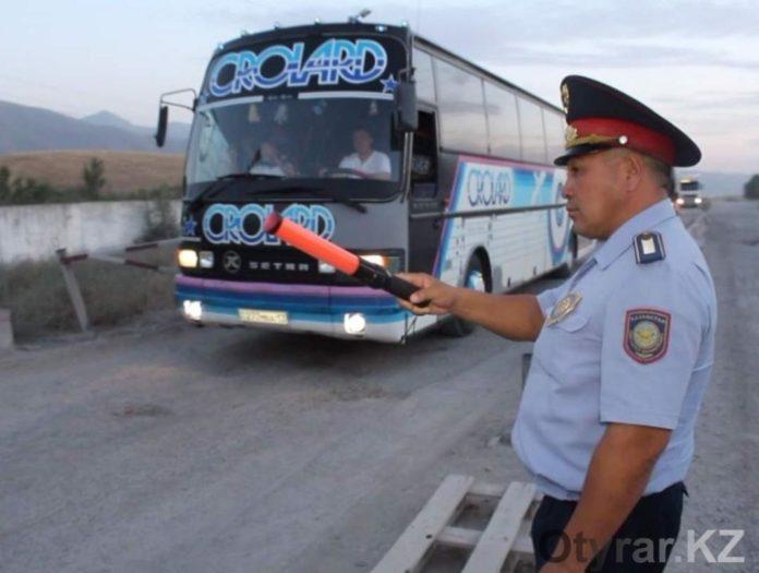 ОПМ «Автобус»