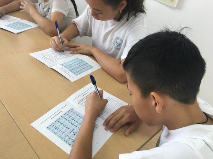 Апробация пилотного проекта новых правил правописания на латинице