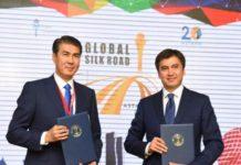 Меморандум подписали в столице акимы двух городов Асет Исекешев и Габидулла Абдрахимов