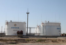 ТОО Stratus Oil