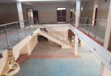 Школа № 64