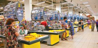 Кассы в супермаркете