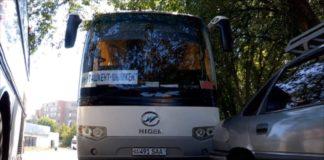 Автобус Шымкент - Ташкент