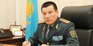 Мерзадинов Ергали