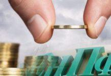 Пенсионные отчисления в ЕНПФ