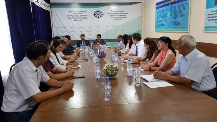 Центр примирения открылся в Шымкенте