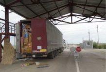Дальнобойщик пытался вывезти за границу внедорожник, спрятав его в бананах