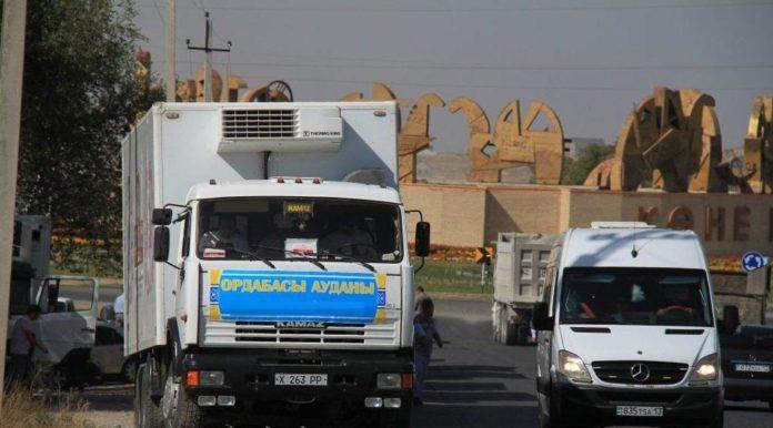 Из Туркестана в Астану отправили 400 тонн сельскохозяйственной продукции