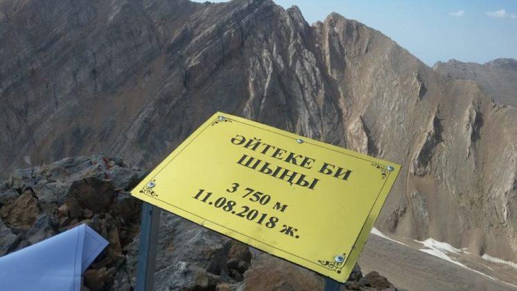 В Туркестанской области переименовали три горных пика