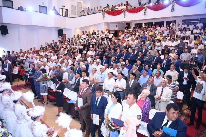 В Туркестане отметили День Конституции