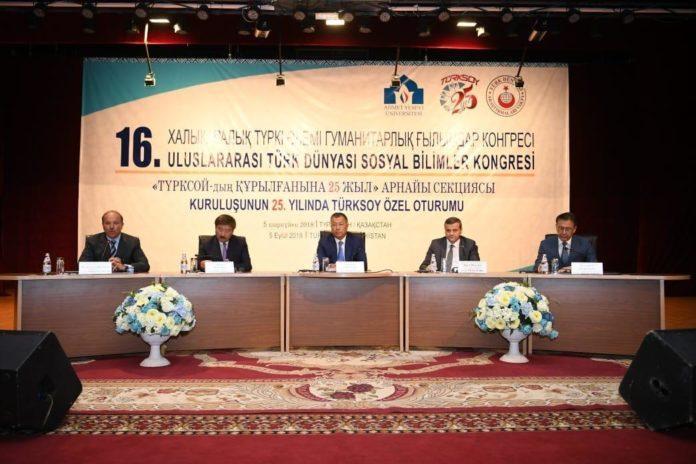 В Туркестанской области торжественно отметили 25-летие образования ТЮРКСОЙ