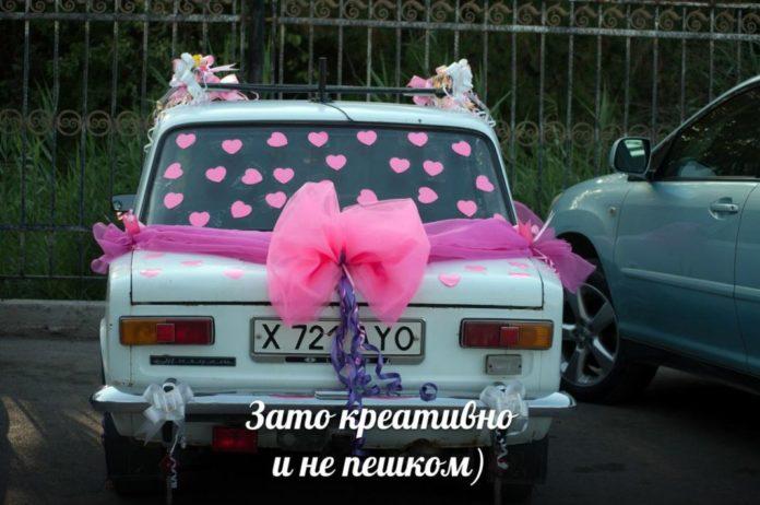 Креативный автомобиль