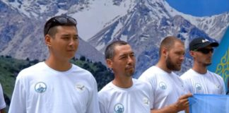 фестиваль «Это наши горы»