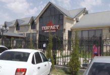 Массовое отравление в Шымкенте: что ели гости на сватовстве в ресторане