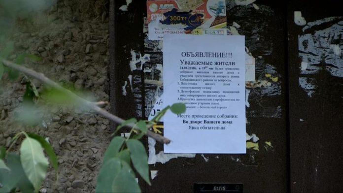 В Енбекшинском районе Шымкента срывается подготовка домов к отопительному сезону