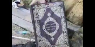 Уцелевший в пожаре Коран сняли на видео казахстанцы