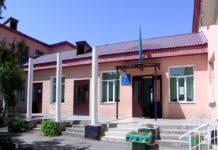 6 школа
