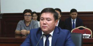 Ержан Жолдасов