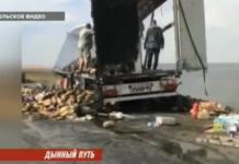 пожар на трассе Самара- Шымкент