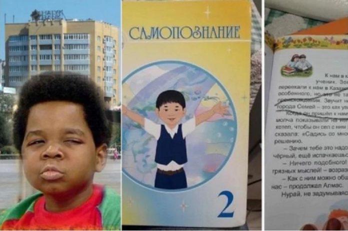 учебник по самопознанию
